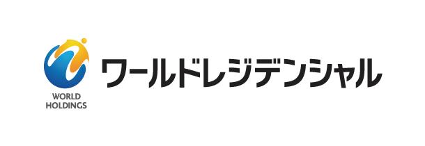 株式会社ワールドレジデンシャル